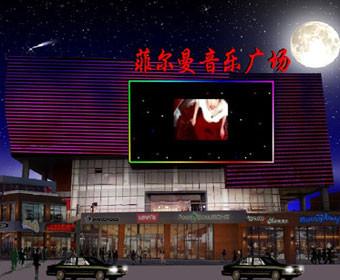 betway必威官网平台LED必威体育平台52