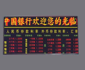 betway必威官网平台LED生产厂家44