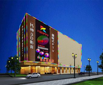 betway必威官网平台大型LED广告37