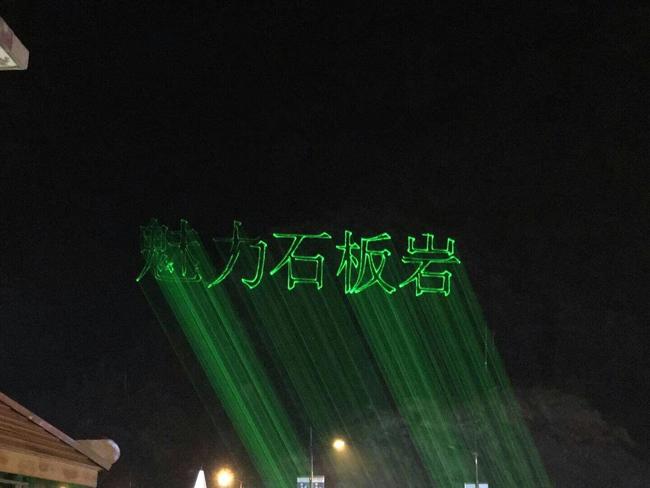 betway必威官网平台LED必威体育平台30